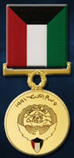 Kuwait Liberation Medal Government of Kuwait