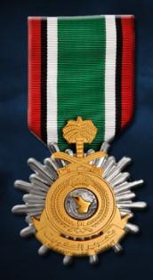 Kuwait Liberation Medal Kingdom of Saudi Arabia